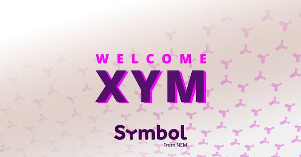 【仮想通貨】ネム(XEM)で億り人は可能?Symbol(シンボル/XYM) ︎オプトインのやり方!
